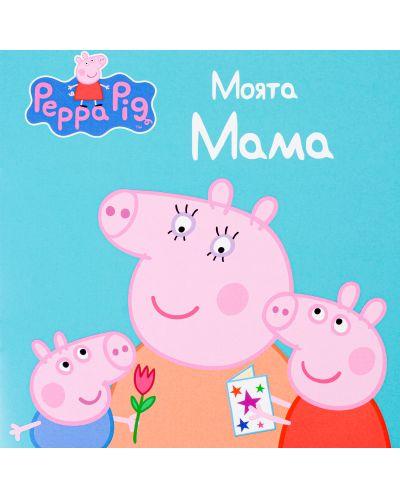 "Колекция ""Peppa Pig"" - 5"