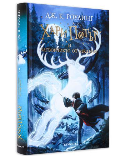 """Колекция """"Хари Потър"""" (пълна поредица) - 11"""