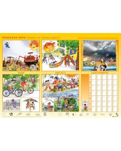 Комплект табла за подготвителна група в детската градина и в училището - 2