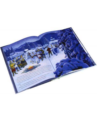 Снежната царкиня - 4