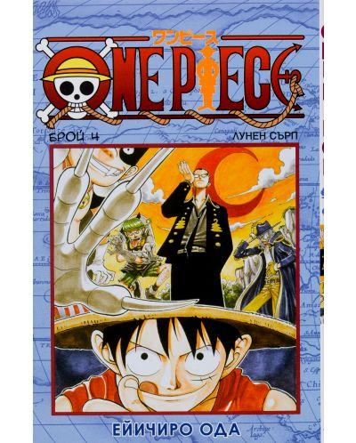 "Колекция ""One Piece"" (1 - 7 част)-8 - 9"