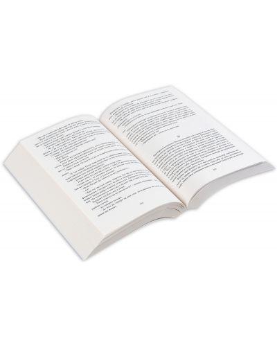 """Колекция """"Гробището на забравените книги"""" - 7"""