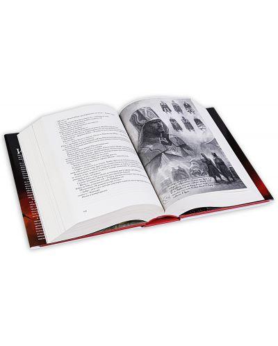 """Колекция """"Летописите на Светлината на Бурята"""" (3 тома) - 5"""