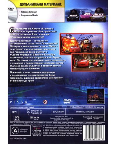 Колите 2 (DVD) - 3