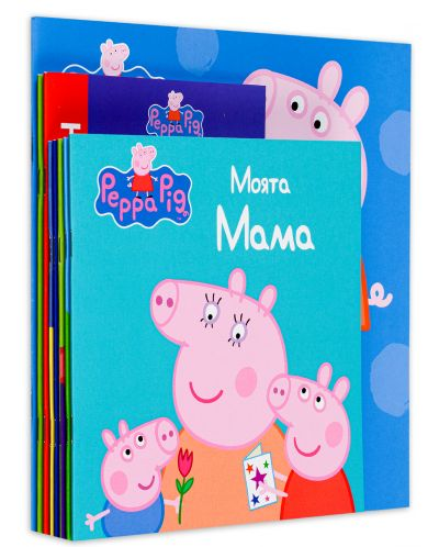 "Колекция ""Peppa Pig"" - 1"