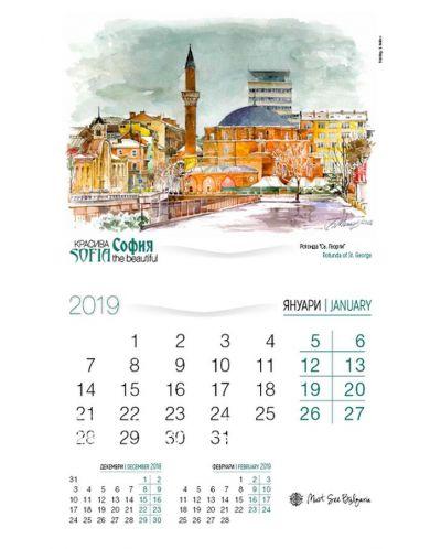 Красива София / Sofia The Beautiful 2019 (стенен календар) - бял - 3