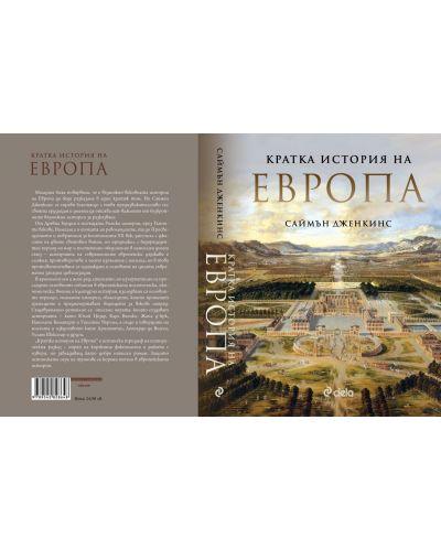 Кратка история на Европа-1 - 2