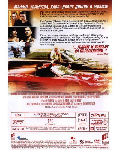 Кралете на Саут Бийч (DVD) - 2