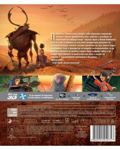 Кубо и пътят на самурая 3D (Blu-Ray) - 3