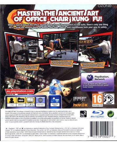 Kung Fu Rider (PS3) - 2