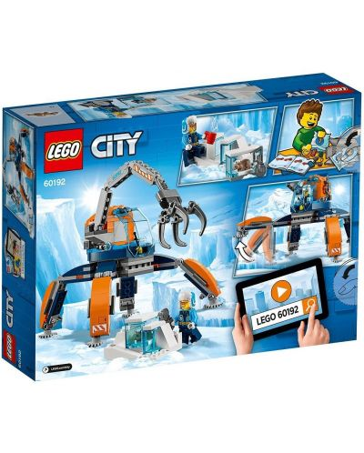 Конструктор Lego City - Арктически ледоход (60192) - 4