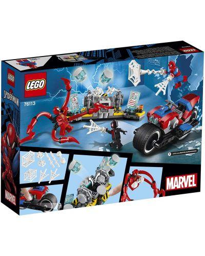 Конструктор Lego Marvel Super Heroes -Spider-Man Bike Rescue (76113) - 3