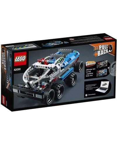 Конструктор Lego Technic - Полицейско преследване (42091) - 4