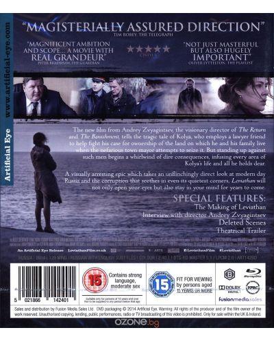 Leviathan (Blu-Ray) - 2
