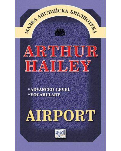 Airport (Малка английска библиотека) - 1