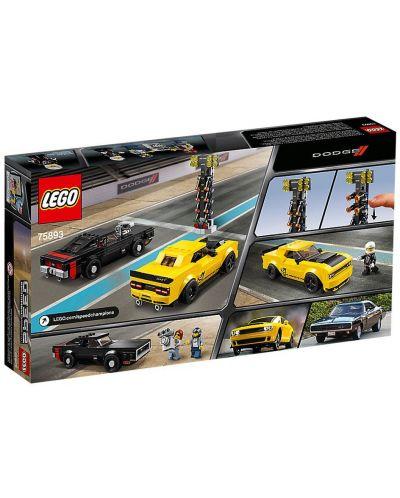 Конструктор Lego Speed Champions - 2018 Dodge Challenger SRT Demon и 1970 Dodge Charger R/T (75893) - 6