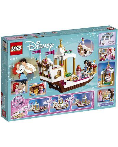 Конструктор Lego Disney Princess - Кралската лодка за празненства на Ариел (41153) - 6