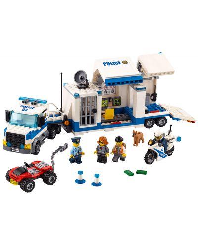 Конструктор Lego City - Мобилен команден център (60139) - 4