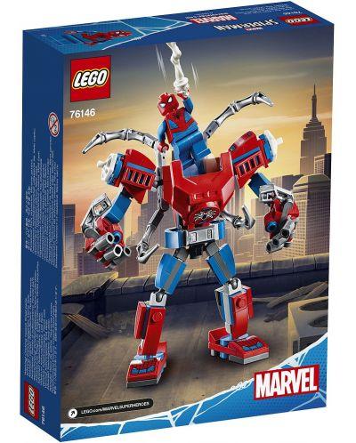 Конструктор Lego Marvel Super Heroes - Spider-Man Mech (76146) - 2
