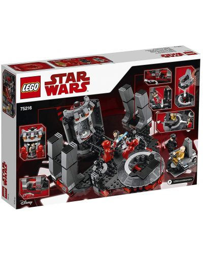 Конструктор Lego Star Wars - Snoke's Throne Room (75216) - 4