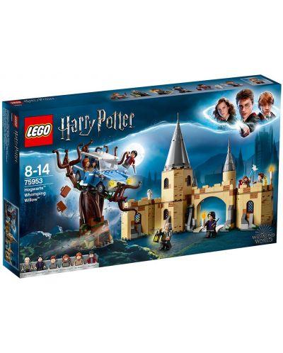 Конструктор Lego Harry Potter - Hogwarts™ Whomping Willow™ (75953) - 1