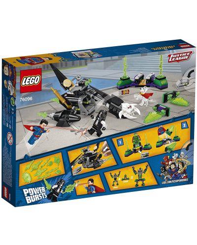 Конструктор Lego Super Heroes - Superman™ & Krypto™ Team-Up (76096) - 3
