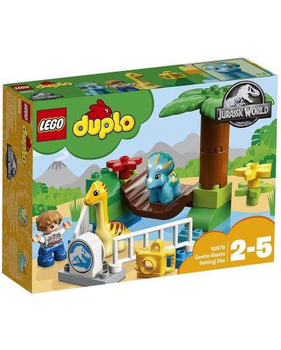 Конструктор Lego Duplo - Зоологическа градина за дружелюбни гиганти (10879) - 1