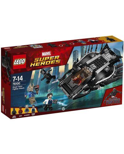 Конструктор Lego Super Heroes - Royal Talon Fighter Attack (76100) - 1