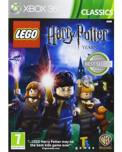 LEGO Harry Potter: Years 1-4 (Xbox 360) - 1