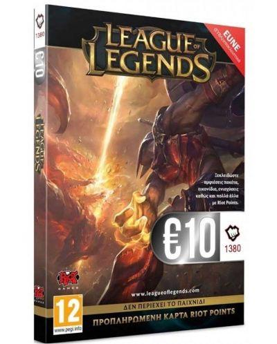 League of Legends Prepaid Game Card 1380 RP - Riot Points - 1