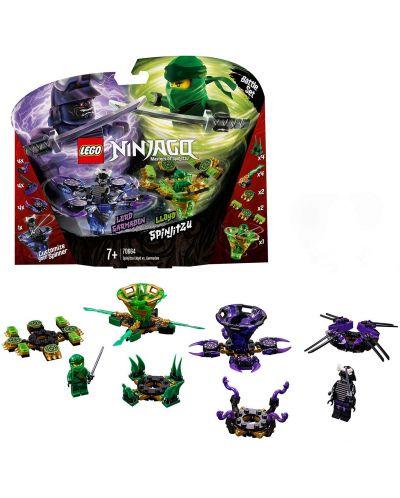 Конструктор Lego Ninjago - Спинджицу Lloyd VS Garmadon (70664) - 6
