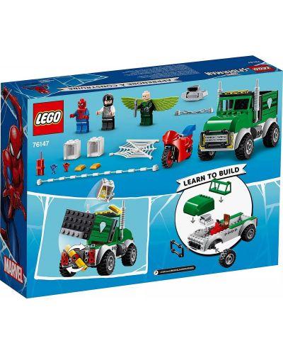 Конструктор Lego Marvel Super Heroes - Обир на камион с Vulture (76147) - 2