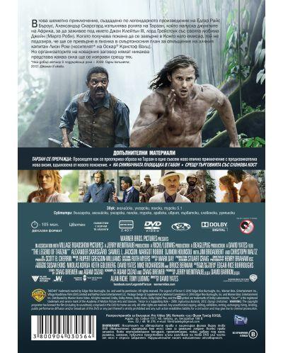 Легендата за Тарзан (DVD) - 3