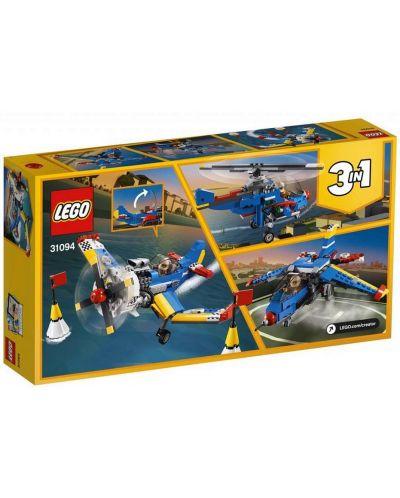 Конструктор 3 в 1 Lego Creator - Състезателен самолет (31094) - 6