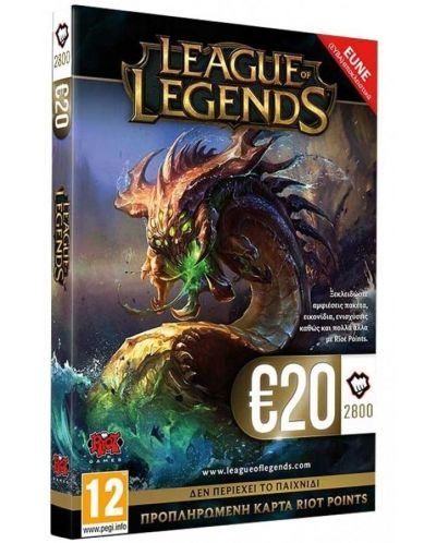 League Of Legends Prepaid Game Card 2800 Rp Riot Points Ozone Bg