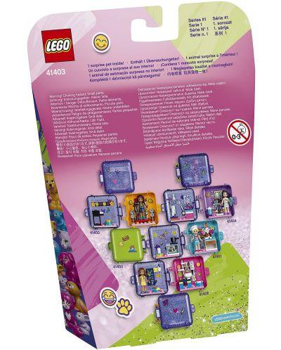 Конструктор Lego Friends - Кубът за игра на Mia (41403) - 2