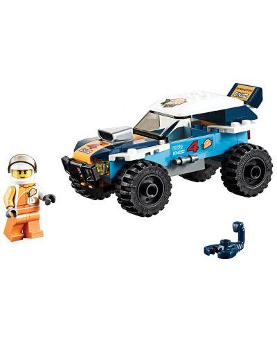 Конструктор Lego City - Кола за пустинно рали (60218) - 4