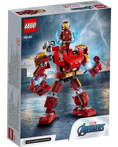 Конструктор Lego Marvel Super Heroes - Iron Man Mech (76140) - 2