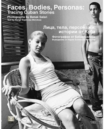 Лица, тела, персонажи: истории от Куба - 1