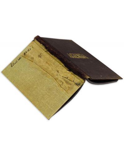 Личният бележник (тефтерчето) на Васил Левски. 1871-1872. България и Влашко - 21