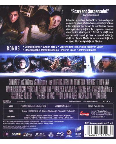 Признак на живот (Blu-Ray) - 3