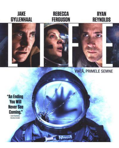 Признак на живот (Blu-Ray) - 1