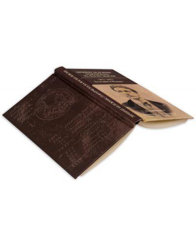 Личният бележник (тефтерчето) на Васил Левски. 1871-1872. България и Влашко - 13