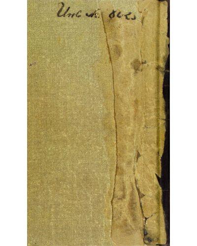 Личният бележник (тефтерчето) на Васил Левски. 1871-1872. България и Влашко - 17