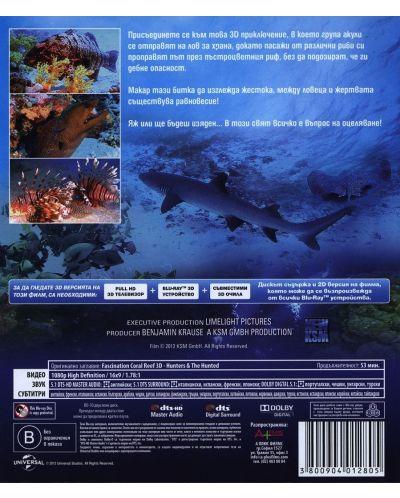 Невероятният Коралов риф 3D: Ловци и плячка (Blu-Ray) - 2