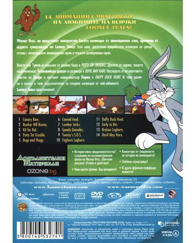 Looney Tunes колекция: Всички звезди на екрана и сцената - Част 2 (DVD) - 3