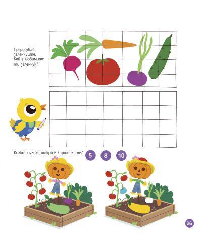 Научи ръчичката да пише: Числа, лабиринти и намиране на разлики + флумастер - 11
