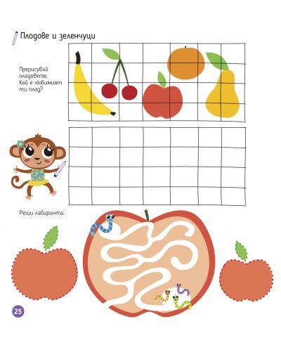 Научи ръчичката да пише: Числа, лабиринти и намиране на разлики + флумастер - 9