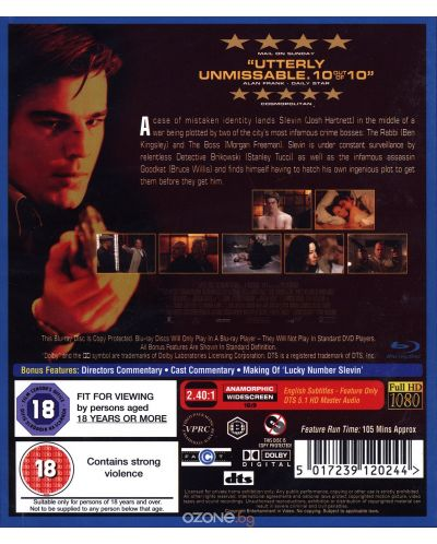 Lucky Number Slevin (Blu-Ray) - 2