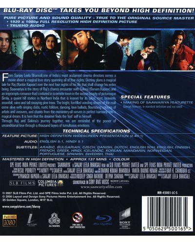 Любима (Blu-Ray) - 12